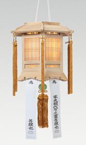 桐製 六角切子灯籠
