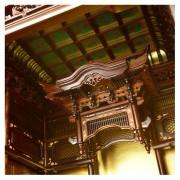 岸佛光堂オリジナル仏壇「山茶花」無垢使用 板扉一枚型 ー 空殿